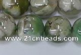 CAA1096 15.5 inches 16mm round sakura agate gemstone beads
