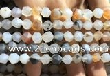 CAA1231 15.5 inches 8mm faceted nuggets matte dendritic agate beads