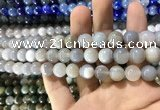 CAA1532 15.5 inches 8mm round banded agate beads wholesale