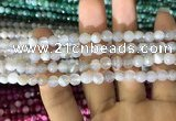 CAA1630 15.5 inches 6mm faceted round banded agate beads