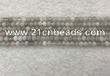 CAA1800 15.5 inches 4mm round banded agate gemstone beads