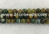 CAA1966 15.5 inches 16mm round banded agate gemstone beads