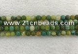CAA1972 15.5 inches 8mm round banded agate gemstone beads