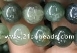 CAA2358 15.5 inches 8mm round moss agate beads wholesale