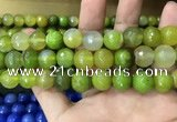 CAA3405 15 inches 12mm faceted round agate beads wholesale