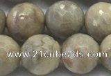 CAA3964 15.5 inches 12mm faceted round chrysanthemum agate beads