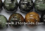 CAG1785 15.5 inches 20mm round colorful agate beads wholesale
