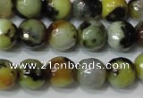 CAG4629 15.5 inches 6mm faceted round fire crackle agate beads