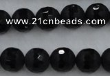 CAG7452 15.5 inches 8mm faceted round matte black agate beads