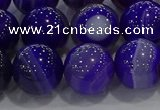 CAG9174 15.5 inches 14mm round line agate beads wholesale