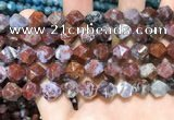CAG9990 15.5 inches 12mm faceted nuggets red lightning agate beads