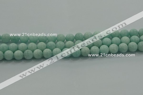 CAM1503 15.5 inches 10mm round natural peru amazonite beads