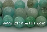 CAM1573 15.5 inches 10mm round Russian amazonite beads wholesale