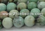 CAM324 15.5 inches 12mm round natural peru amazonite beads
