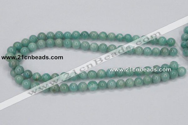 CAM402 15.5 inches 10mm round natural russian amazonite beads wholesale