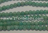 CAM801 15.5 inches 4mm round Brazilian amazonite beads wholesale