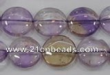 CAN43 15.5 inches 16mm flat round natural ametrine gemstone beads