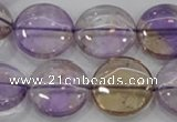 CAN45 15.5 inches 20mm flat round natural ametrine gemstone beads