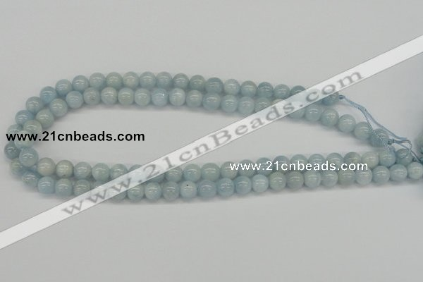 CAQ110 15.5 inches 10mm round A grade natural aquamarine beads