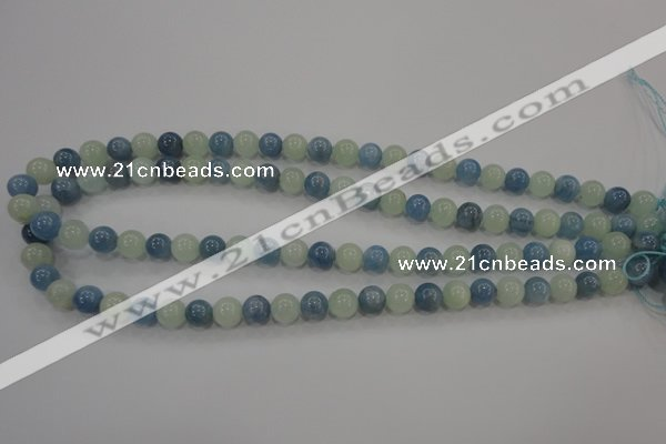 CAQ471 15.5 inches 8mm round natural aquamarine beads