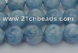 CAQ539 15.5 inches 12mm round AAA grade natural aquamarine beads