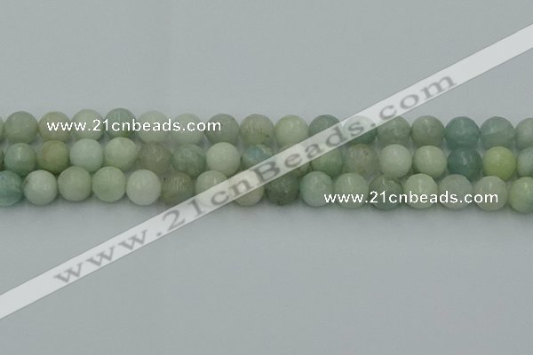 CAQ838 15.5 inches 10mm faceted round aquamarine beads wholesale