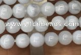 CBC710 15.5 inches 4mm round blue chalcedony beads wholesale