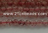 CBQ300 15.5 inches 4mm round natural strawberry quartz beads