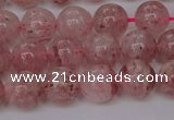 CBQ608 15.5 inches 10mm round natural strawberry quartz beads