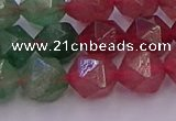 CBQ683 15.5 inches 10mm faceted nuggets mixed strawberry quartz beads