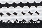 CCC601 15.5 inches 6mm round matte natural white crystal beads