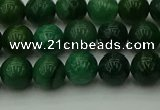 CCJ501 15.5 inches 6mm round African jade beads wholesale