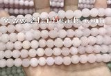 CCN5582 15 inches 8mm round matte candy jade beads Wholesale