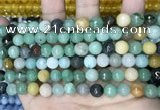 CCN5741 15 inches 8mm faceted round candy jade beads