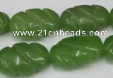 CCN683 15.5 inches 15*23mm carved oval candy jade beads wholesale