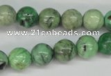 CCO05 15.5 inches 10mm round natural chrysotine beads wholesale