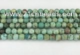 CCO369 15.5 inches 8mm round chrysotine gemstone beads wholesale
