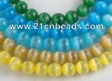 CCT03 10mm different color round cats eye beads Wholesale