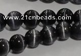 CCT1297 15 inches 5mm round cats eye beads wholesale