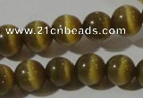 CCT1331 15 inches 6mm round cats eye beads wholesale