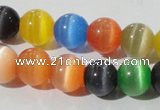 CCT1343 15 inches 6mm round cats eye beads wholesale