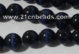 CCT1359 15 inches 6mm round cats eye beads wholesale