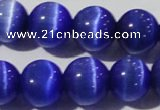CCT1387 15 inches 7mm round cats eye beads wholesale
