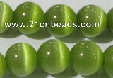 CCT1391 15 inches 7mm round cats eye beads wholesale