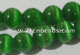 CCT1392 15 inches 7mm round cats eye beads wholesale