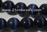 CCT1395 15 inches 7mm round cats eye beads wholesale