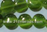 CCT495 15 inches 8mm flat round cats eye beads wholesale