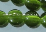 CCT522 15 inches 10mm flat round cats eye beads wholesale