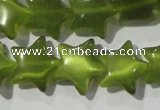 CCT873 15 inches 10mm star cats eye beads wholesale