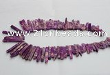 CDE1511 Top drilled 5*15mm - 6*55mm sticks sea sediment jasper beads